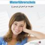 Der Mieterführerschein ist jetzt auch in einfacher Sprache und in arabischer Übersetzung verfügbar.