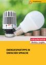 Verbraucherzentrale.de: Informationen für Flüchtlinge und Flüchtlingshelfer